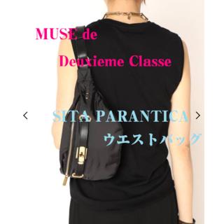 L'Appartement DEUXIEME CLASSE - MUSE de Deuxieme♡SITA PARANTICA♡ウエストバッグ黒