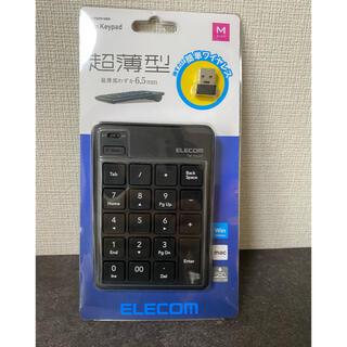 エレコム(ELECOM)のエレコム テンキー ワイヤレス TK-TDP019BK(PC周辺機器)