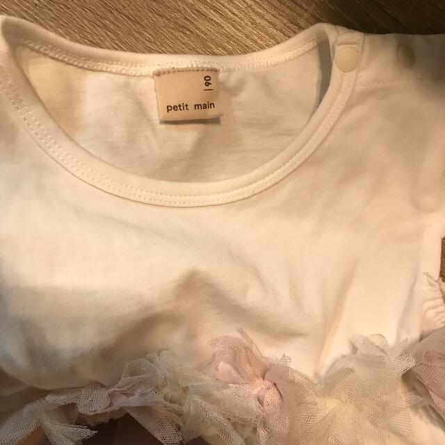 petit main(プティマイン)の専用!!   プティマイン&しまむら チュニック&パンツ2点セット キッズ/ベビー/マタニティのキッズ服女の子用(90cm~)(Tシャツ/カットソー)の商品写真
