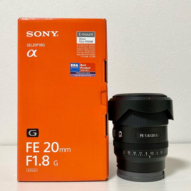 SONY(ソニー)のSONY FE 20mm F1.8 G  SEL20F18G スマホ/家電/カメラのカメラ(レンズ(単焦点))の商品写真
