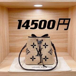 LOUIS VUITTON - 超人気商品 編み物の袋 ショルダーバッグ  Louis Vuitton