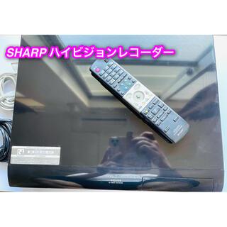 アクオス(AQUOS)のSHARP AQUOS ハイビジョンレコーダー DV-ACW82 リモコン付き(DVDレコーダー)