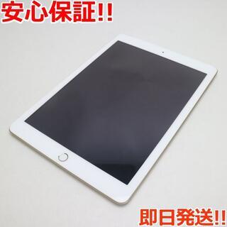 アップル(Apple)の新品同様 au iPad 第5世代 32GB ゴールド (タブレット)