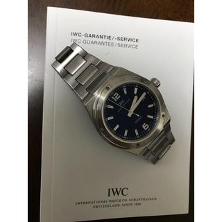 インターナショナルウォッチカンパニー(IWC)のIWC インヂュニア IW322701 ※期間限定でお値下げいたします。(腕時計(アナログ))