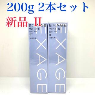 アルビオン(ALBION)のアルビオンエクサージュホワイト ホワイトライズ ミルク 2 200g(乳液/ミルク)
