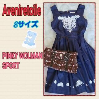 アベニールエトワール(Aveniretoile)の☆Aveniretoile & PINKY WOLMAN SPORT 2点セット(ひざ丈ワンピース)