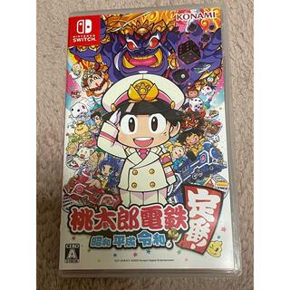 Nintendo Switch - Switch 桃太郎電鉄 ~昭和 平成 令和も定番!~