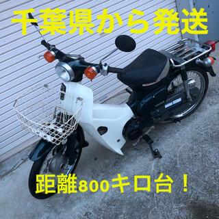 ホンダ - スーパーカブ! 千葉県から発送! 走行距離800キロ台!