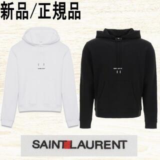 サンローラン(Saint Laurent)の●新品/正規品● YSL 三代目 岩ちゃん愛用ロゴ フード(パーカー)