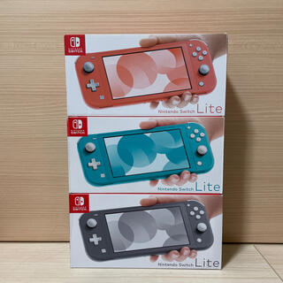 Nintendo Switch - Nintendo Switch スイッチライト本体 ターコイズ コーラル グレー