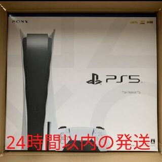 PlayStation - PlayStation5 ディスクドライブ搭載モデル CFI-1000A01