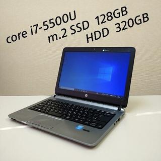 HP - hp probook  430 G2  core i7-5500U