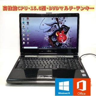 富士通 - 綺麗!高性能CPU・15.6型液晶・DVDマルチ・テンキー搭載 ノートパソコン