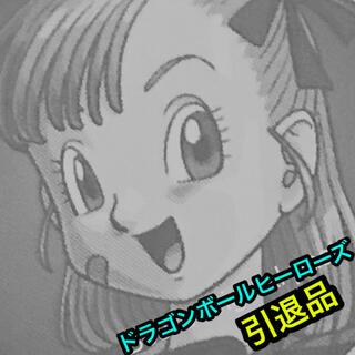 ドラゴンボール - 💁♀️【ドラゴンボールヒーローズ 引退品 】👱♀️カード🎴