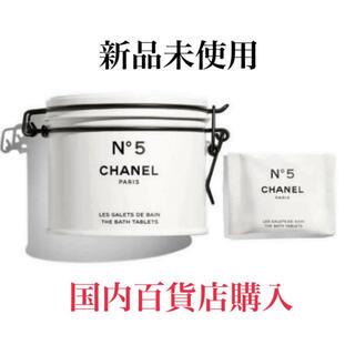 CHANEL - シャネル【入手困難】N°5 ザ バス タブレット 限定完売品 ファクトリー 新品