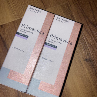 Primavista - primavista スキンプロテクトベース 化粧下地 トーンアップ 2本セット