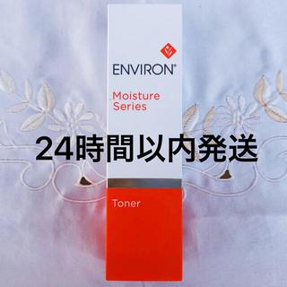 新品エンビロン ENVIRON モイスチャートーナー 200ml(化粧水/ローション)