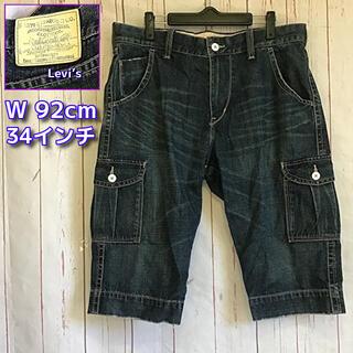 Levi's - リーバイス ハーフ デニム パンツ 34インチ W92cm ショートパンツ