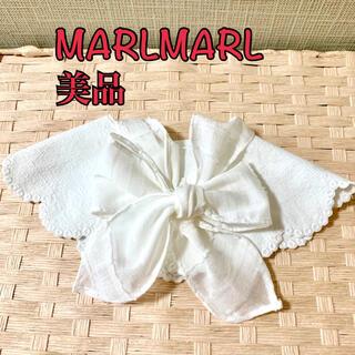 【美品】マールマール スタイ deco 3 Victoria ホワイト
