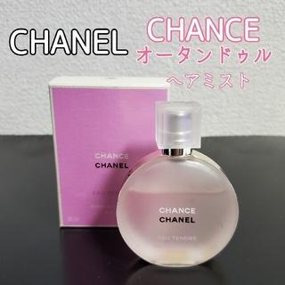 シャネル(CHANEL)の8割 CHANEL チャンス オータンドゥル ヘアミスト CHANCE(ヘアウォーター/ヘアミスト)