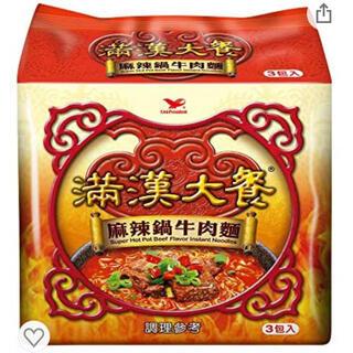 滿漢大餐 麻辣鍋牛肉麺 台湾 インスタントラーメン 牛肉麺