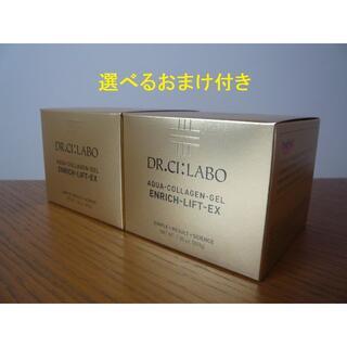 ドクターシーラボ(Dr.Ci Labo)のエンリッチリフトEX 200g 2個 アクアコラーゲンゲル おまけ付き(オールインワン化粧品)