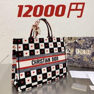 クリスチャンディオール(Christian Dior)の超人気商品 買い物袋 手提げ袋 ハンドバッグ  Christian Dior(ハンドバッグ)