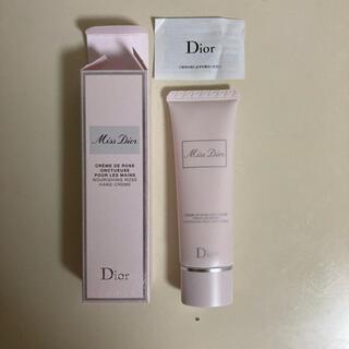 Dior - ミスディオール ハンドクリーム