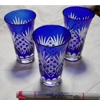 クリスタルブルーグラス 三本