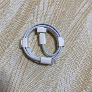 Apple - 新品 Apple iPhone 純正 ライトニングケーブル USB-C アップル