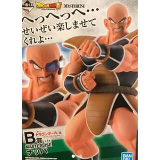 ドラゴンボール - 新品 一番くじ ドラゴンボール EX 天下分け目の超決戦 ナッパ B賞