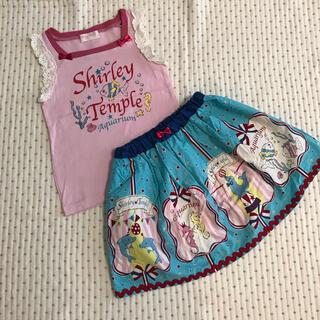 Shirley Temple - シャーリーテンプル アクアリウム Tシャツ スカート 120 110