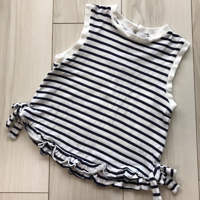 petit main(プティマイン)のプティマイン 女の子 90 ボーダー ノースリーブ Tシャツ キッズ/ベビー/マタニティのキッズ服女の子用(90cm~)(Tシャツ/カットソー)の商品写真