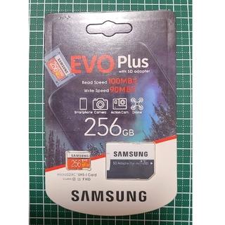SAMSUNG - Samsung EVO Plus マイクロSDカード 256GB
