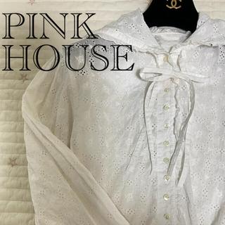 PINK HOUSE - ピンクハウス パーカー ブラウス 白 ピコフリル