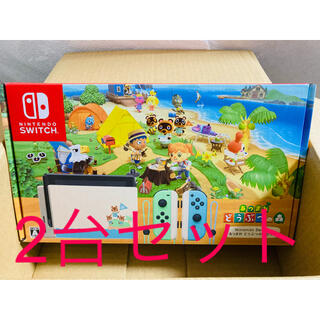 ニンテンドースイッチ(Nintendo Switch)の任天堂Switch【本体】 あつまれどうぶつの森  2台セット(家庭用ゲーム機本体)