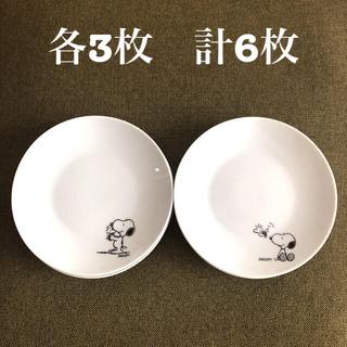 スヌーピー(SNOOPY)のスヌーピー  プレート6枚セット(食器)