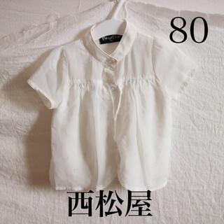 ニシマツヤ(西松屋)の【西松屋】80★シフォンブラウス★白★ホワイト★マリン柄★女の子★ベビー服(シャツ/カットソー)