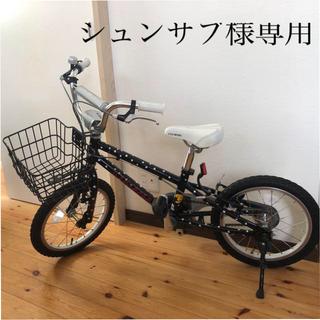 ルイガノ(LOUIS GARNEAU)の子供用自転車 ルイガノ 16インチ 限定モデル (趣味/スポーツ/実用)