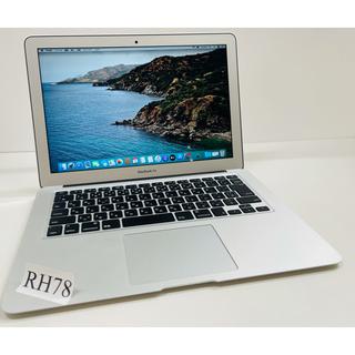 Mac (Apple) - Apple MacBook Air 2017 Office 2019 付き