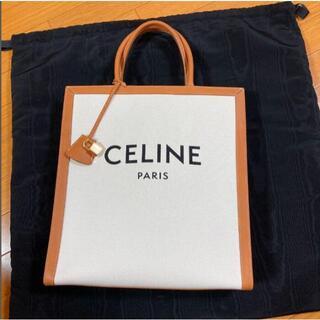 セリーヌ(celine)の【CELINE】スモール バーティカル (トートバッグ)