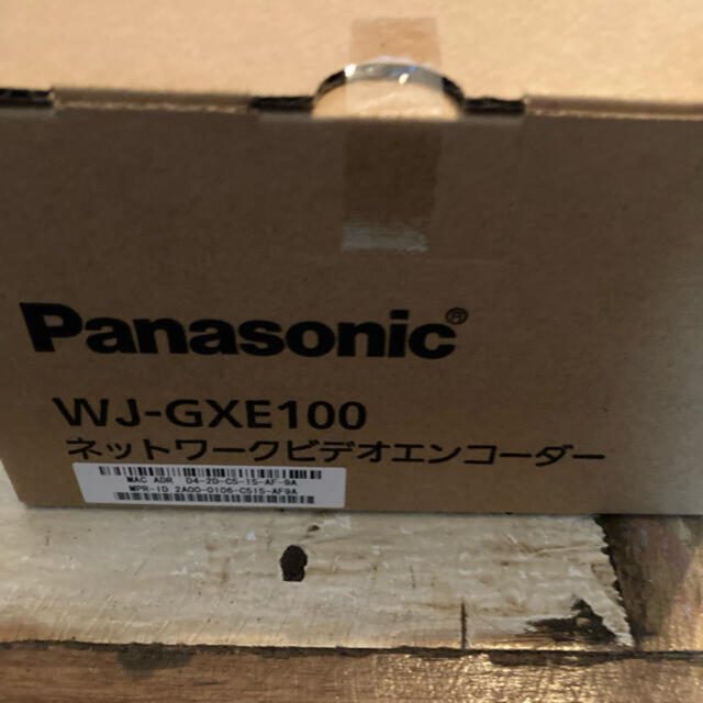 Panasonic(パナソニック)のゆー様専用 3台 スマホ/家電/カメラのPC/タブレット(PC周辺機器)の商品写真