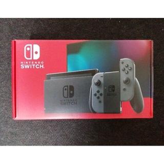 任天堂スイッチ Nintendo Switch 未使用 保証印あり