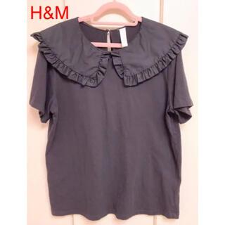 H&M - ★h&m ビッグカラー フリル ブラウス 黒ブラック M