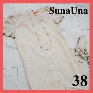 スーナウーナ(SunaUna)のスーナウーナ ワンピース レース M 白 半袖 レディース服 大人キレイ(ひざ丈ワンピース)