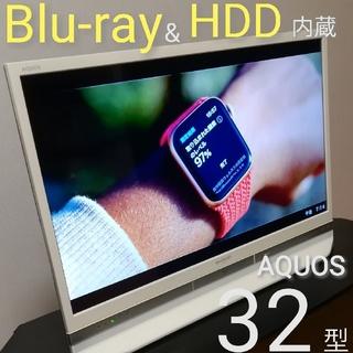 AQUOS - 【Blu-ray& HDD搭載/AQUOSデザインモデル】32型液晶テレビ