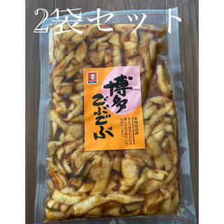 博多ごぶごぶ 漬物 大容量 280g 国産大根 2袋セット(漬物)