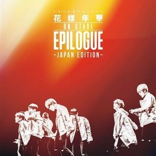 防弾少年団(BTS) - 花様年華 on stage:~Japan Edition~