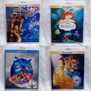 Disney - アラジン&リトルマーメイド&ラプンツェル&美女と野獣 ブルーレイ&正規ケース付き