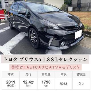 トヨタ - トヨタ プリウスα 1.8 S Lセレクション ETC★ナビ★TV★モデリスタ